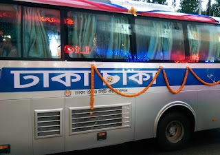 Dhaka Chaka AC Bus Service in Gulshan Bananai Dhaka