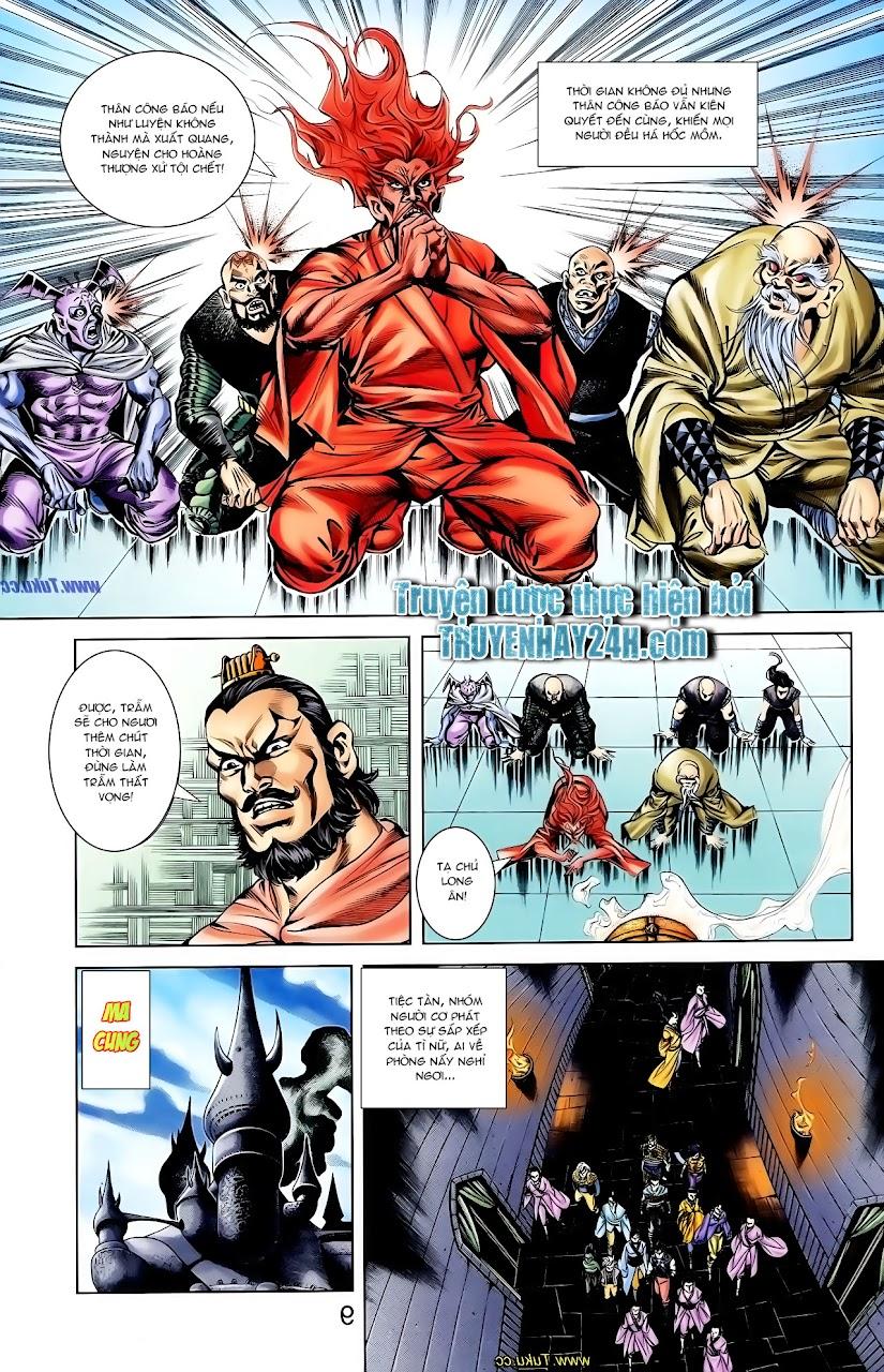 Cơ Phát Khai Chu Bản chapter 112 trang 17