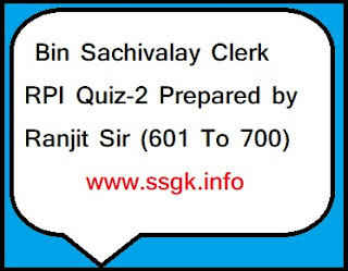 Bin Sachivalay Clerk RPI Quiz-2 Prepared by Ranjit Sir (601 To 700)