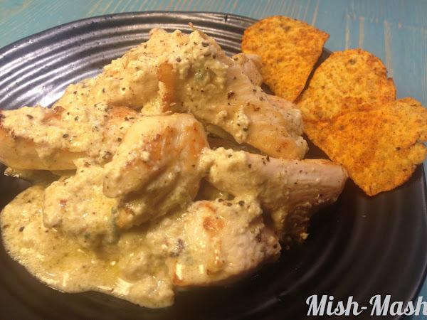 Пиле със синьо сирене