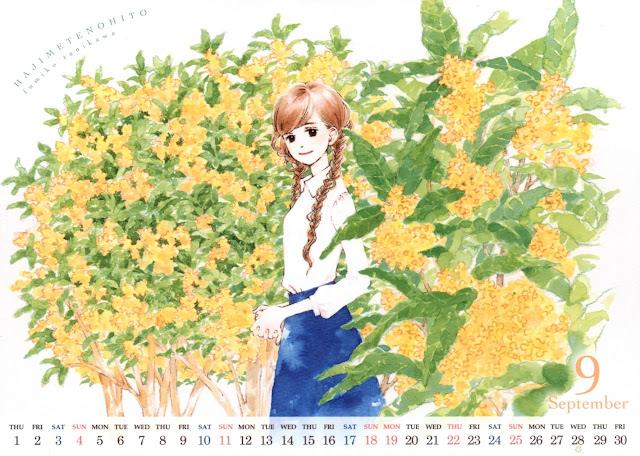 2016-09 Calendar Cocohana Tanikawa Fumiko - Hajimete no Hito