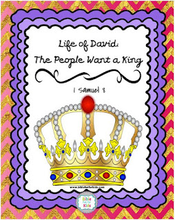http://www.biblefunforkids.com/2018/05/life-of-david-2-people-want-king.html