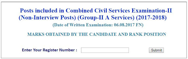 TNPSC-GROUP-2A-EXAM-2017-2018-RESULT-PUBLISHED-TNGOVERNMENTJOBS