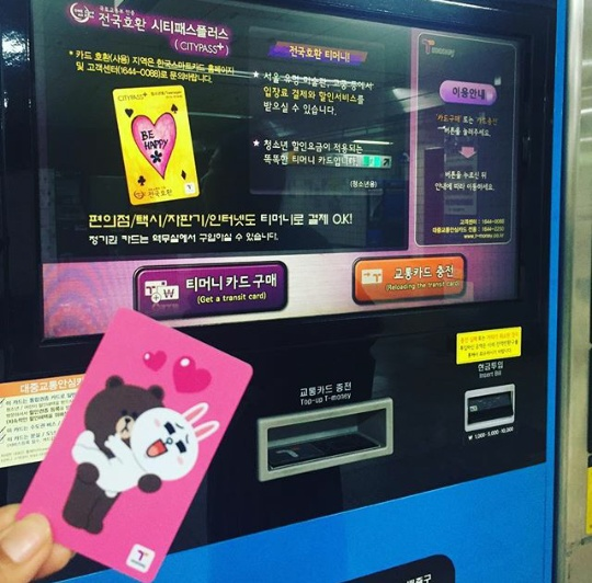 One Million Dreams T Money Sistem Pembayaran Transportasi Yang Praktis Di Korea Selatan
