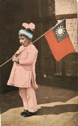 Girl with Taiwan flag