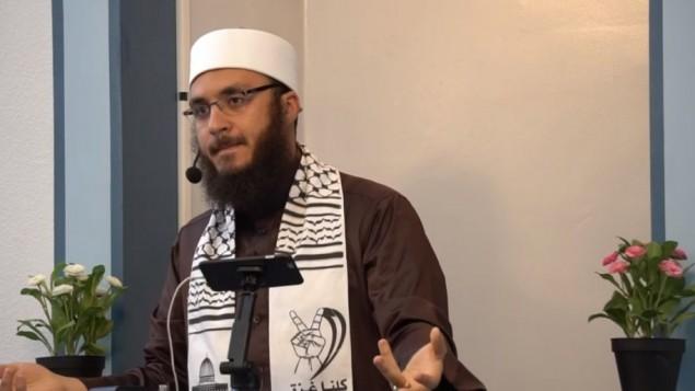 Imã Ammar Shahin  e  os judeus