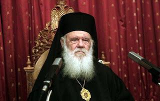 Ιερώνυμος: Δεν αποδέχομαστε τον όρο «Μακεδονία» ή παράγωγό του