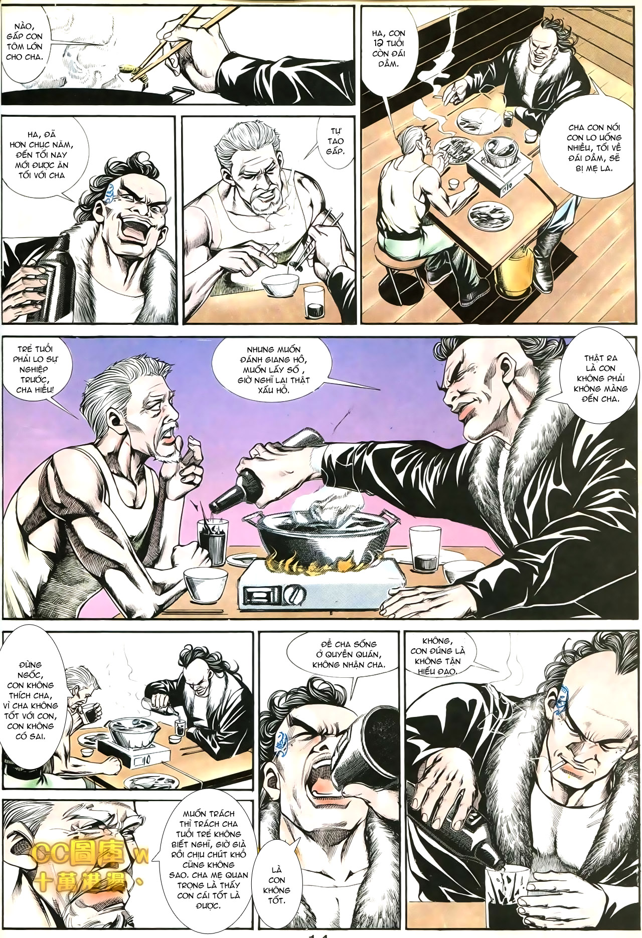 Người Trong Giang Hồ chapter 192: bá khí trúc liên bang trang 19