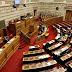 Ψηφίστηκε το νομοσχέδιο για την κινητικότητα στο Δημόσιο