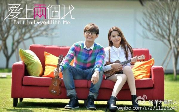 SINOPSIS Fall in Love With Me Episode 1 - Terakhir Lengkap (Drama Taiwan 2014)