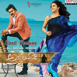 Agnyathavasi (2018) Telugu Movie Audio CD Front Covers, Posters, Pictures, Pics, Images, Photos, Wallpapers