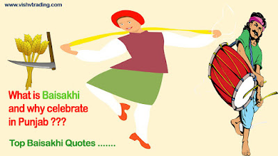 What is Baisakhi and why celebrate  in Punjab | Baisakhi quotes