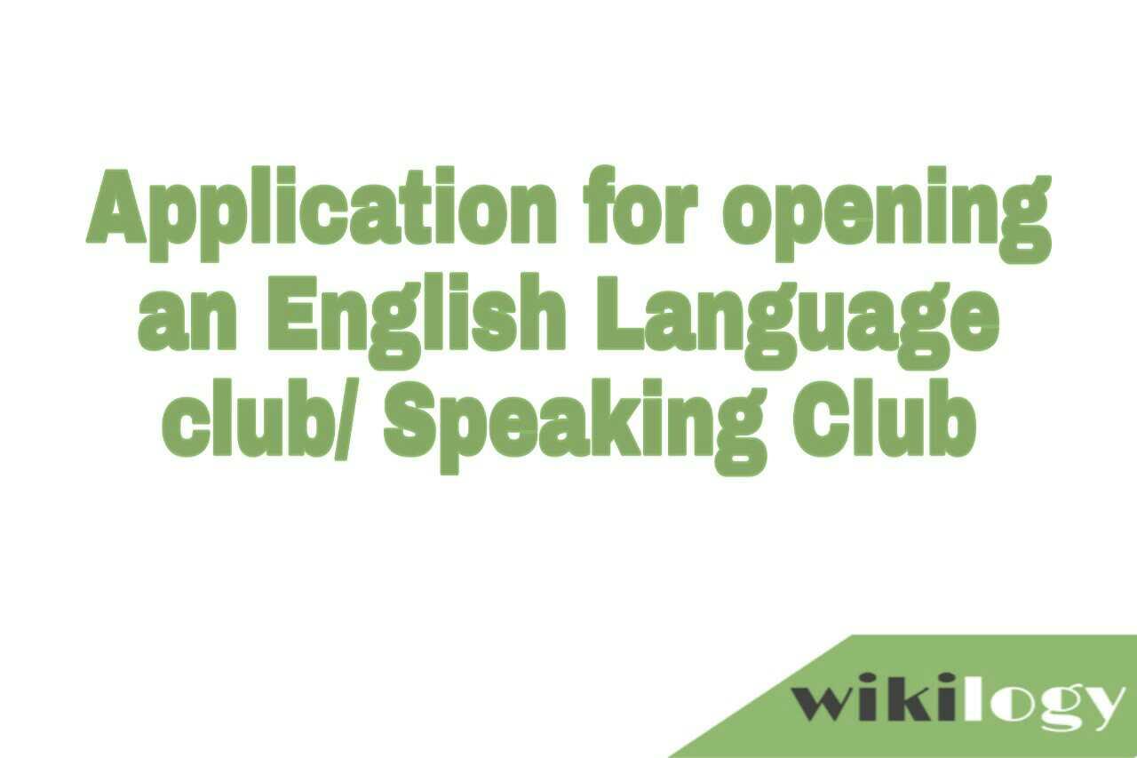English language club application