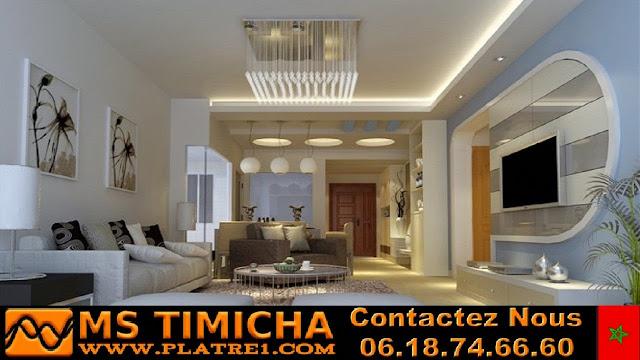 Décorations en plâtre et plafonds pour maison moderne