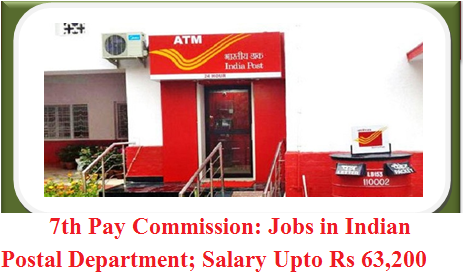 7th-pay-commission-jobs-in-india-post