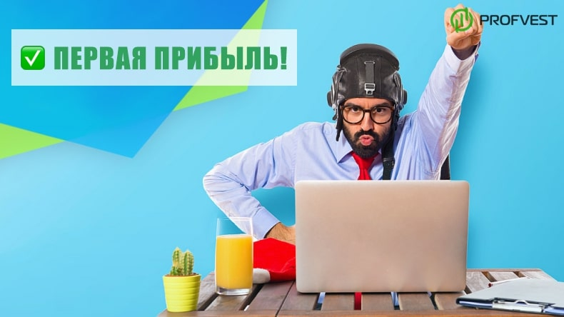 Повышение IT Business Company LTD