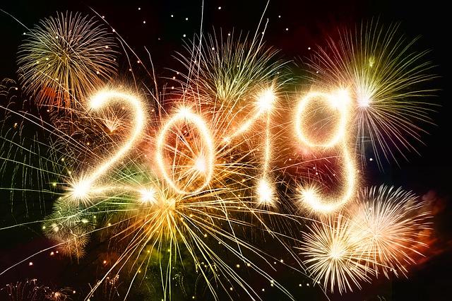नया साल आप सभी को मुबारक - Happy New Year Quotes, Massage, Shayari