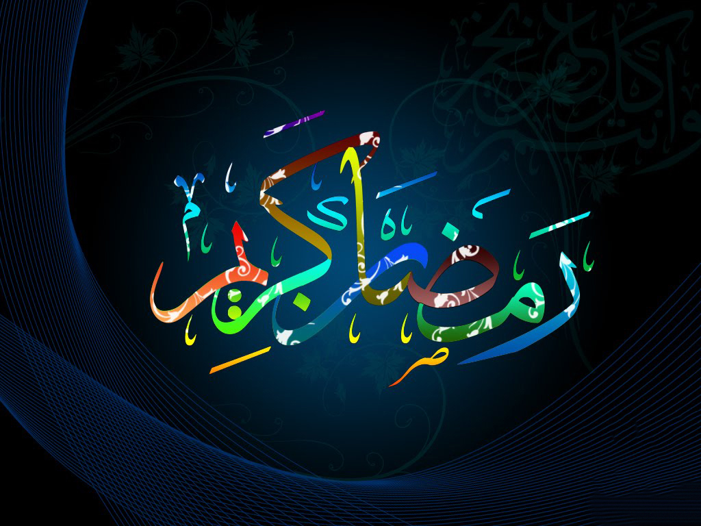 ramadan ul mubarak Ramadan is the ninth month of the islamic calendar, and the month in which the quran was revealedramadan is the holiest months in the islamic calendar.