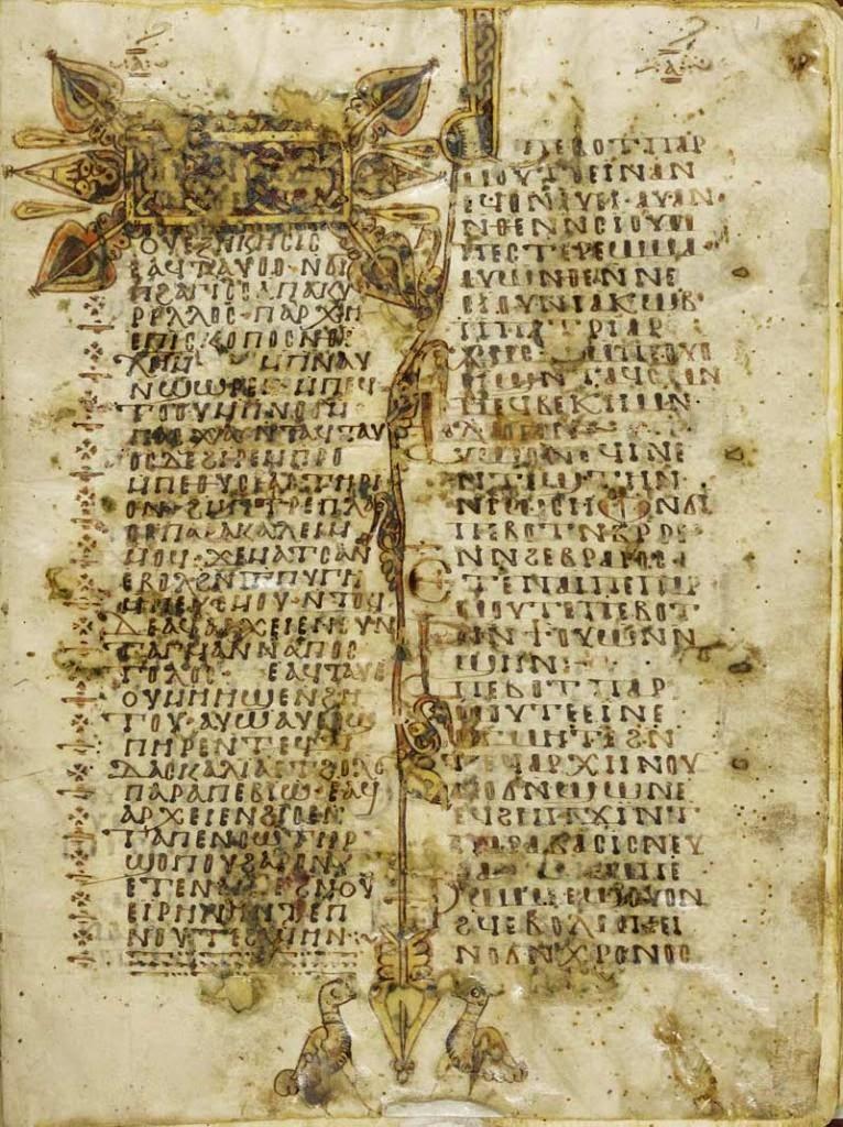 Manuscrito Egípcio do Século IV Relata Jesus como Ser que Muda a Aparência