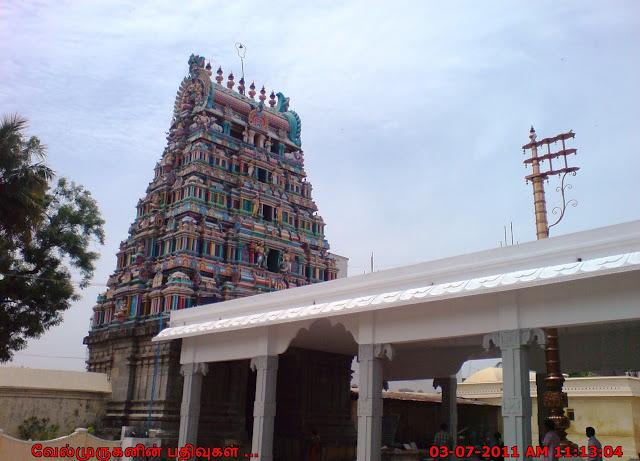 Achalpuram Siva Temple