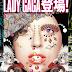 Compañía creadora de juegos de azar lanzará tragamonedas inspirados en Lady Gaga