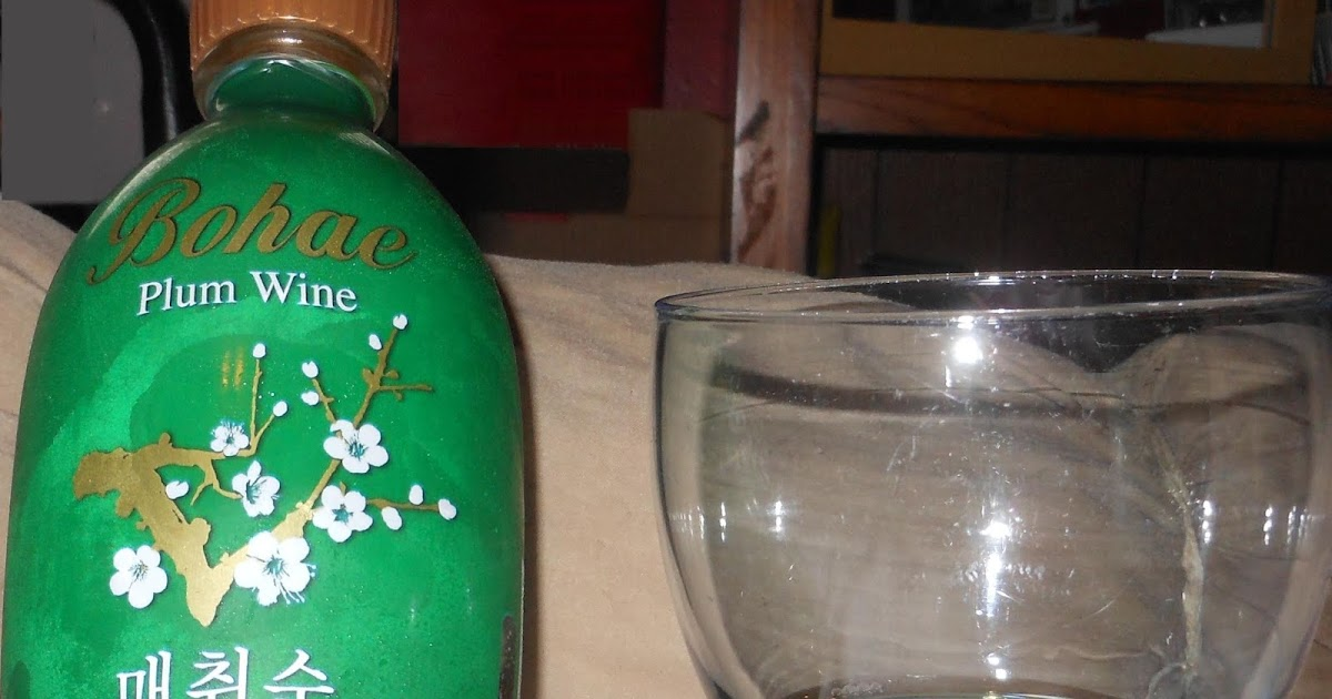 Is Bohae Matchsoon Plum Wine Plum Delicious?