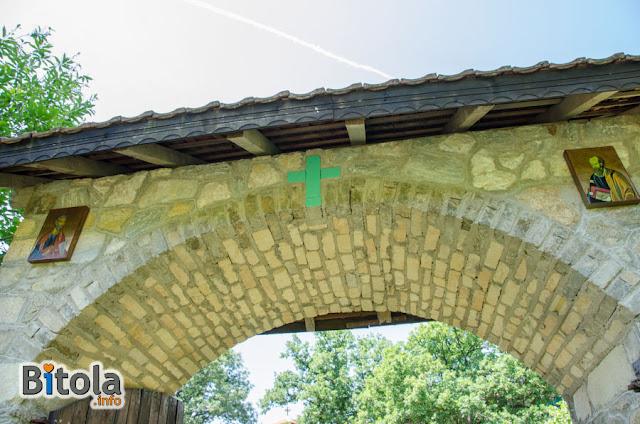 Манастир Св. Петар и Павле село Црновец, Општина Битола