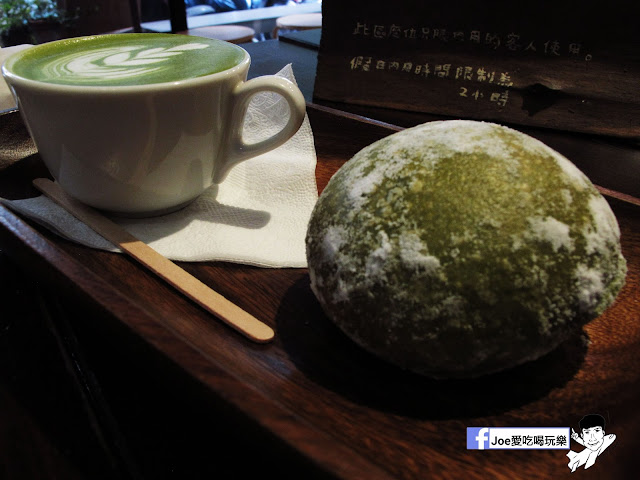 IMG 2614 - 【台中甜點】 - 來自東京的美味甜甜圈,每個甜甜圈都是現作以及限量的!!!所以要吃限量以極限定的要早點來喔!!