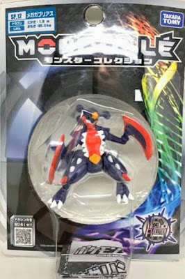 Mega Garchomp figure super size Tomy Monster Collection MONCOLLE series