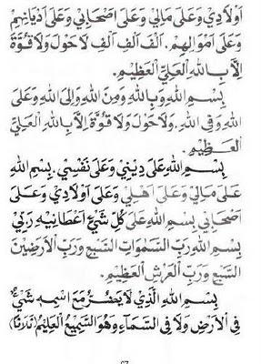 Hizb nashr al haddad pdf to jpg