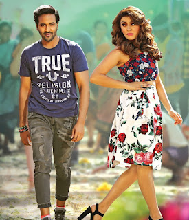Manchu Vishnu's Luckunnodu Movie Photoshoot