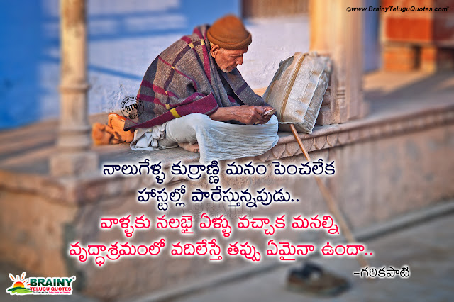 garikapati narasimharao pravachanams in telugu pdf free download, telugu quotes on family by garikapati