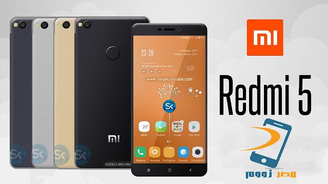 سعر ومواصفات Xiaomi Redmi 5 بالصور والفيديو