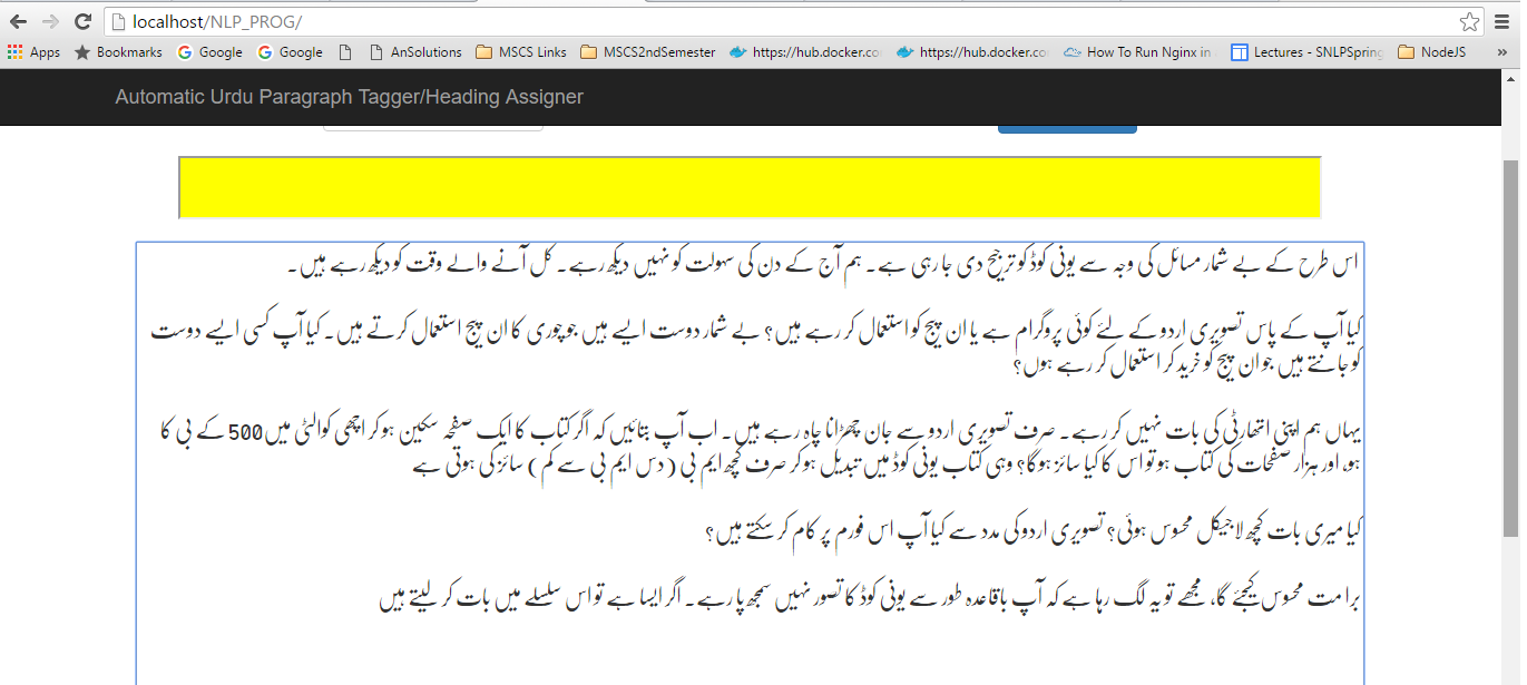 urdu_typig_tips
