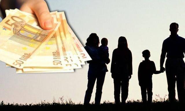 Τα οικογενειακά επιδόματα που θα ισχύσουν από 1η Ιανουαρίου
