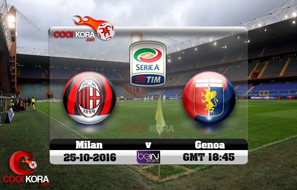 مشاهدة مباراة جنوى وميلان اليوم 25-10-2016 في الدوري الإيطالي
