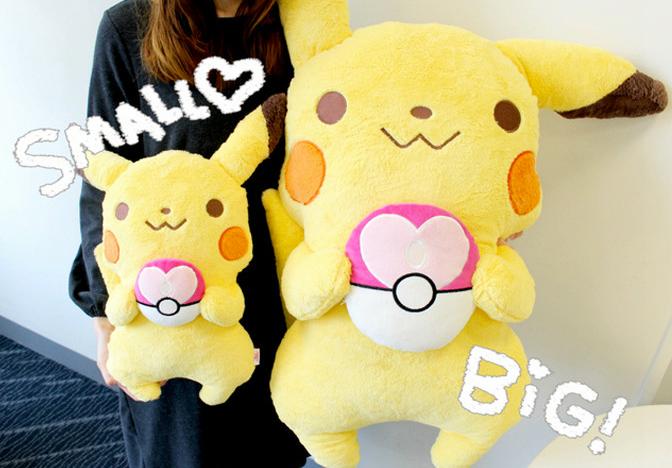 POKEMON LOVE IT'S DEMO Pikachu Slippers