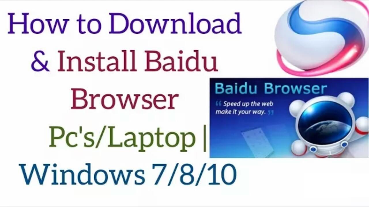 Baidu Browser Download Free for Windows 10, 7, 8/8 1 (64 bit / 32