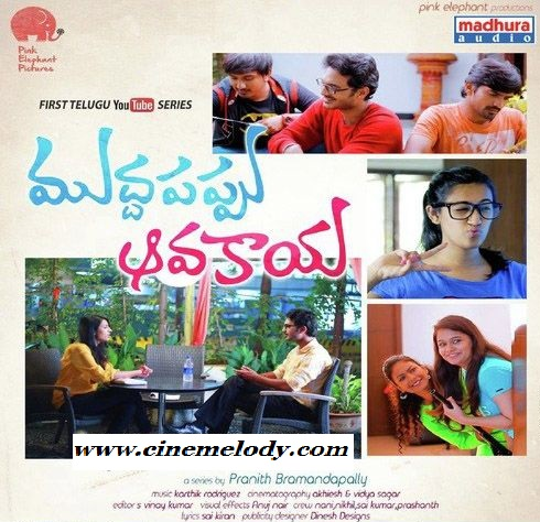 Muddapappu Avakai (2016) Mp3 Songs download