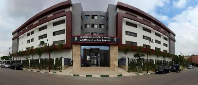 بيان توضيحي حول تفويت المؤسسات التعليمية التابعة لمجموعة محمد الفاتح