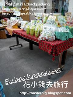 駅前巿場食品