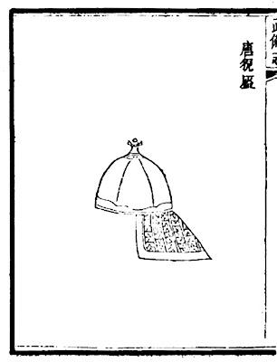 Ming Chiese pangolin hide helmet