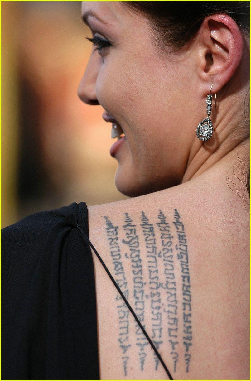 Latin Cross Tattoo 120