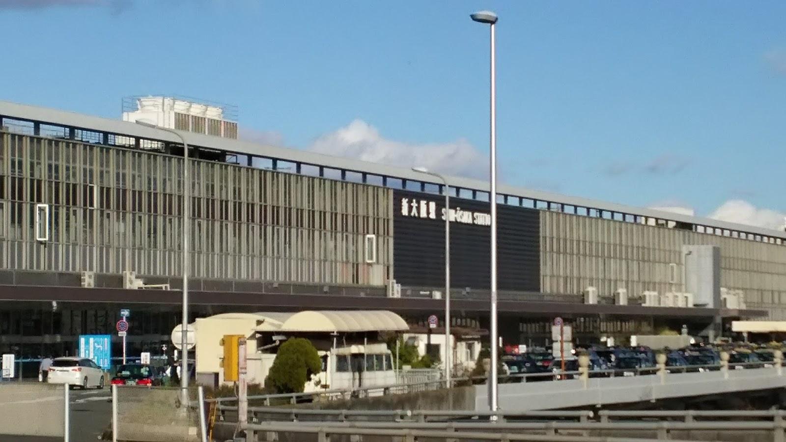 N2 blog: 新大阪駅から高松駅へ(前編)