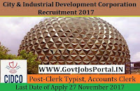 City & Industrial Development Corporation Recruitment 2017– 57 Clerk Typist, Accounts Clerk