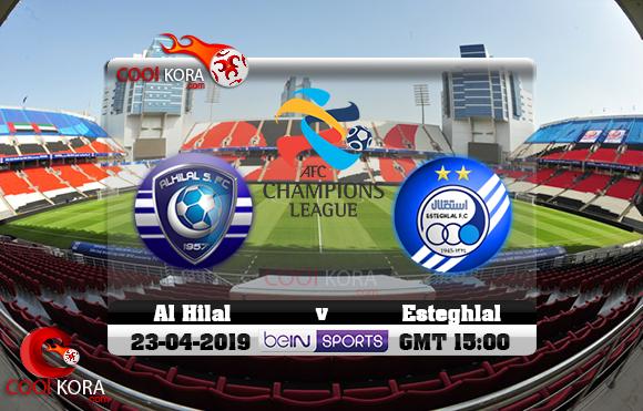 مشاهدة مباراة الهلال واستقلال طهران اليوم 23-4-2019 في دوري أبطال آسيا