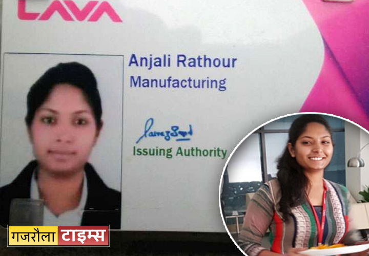 anjali_rathore_lava_salesman_death