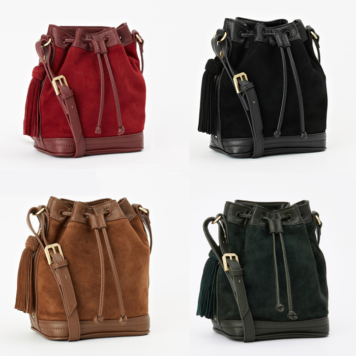 bucket bag, ann taylor, suede, fringe, fall bag