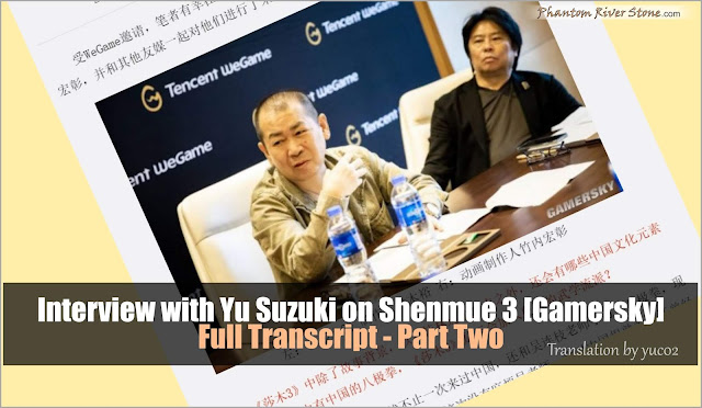 Interview with Yu Suzuki on Shenmue 3 [Gamersky]: Full Transcript - Part Two
