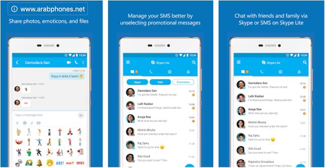 تحميل تطبيق سكايب لايت Skype Lite السريع للأندرويد